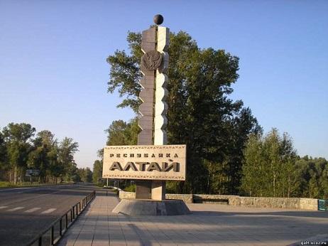 Туры в казахстан из омска
